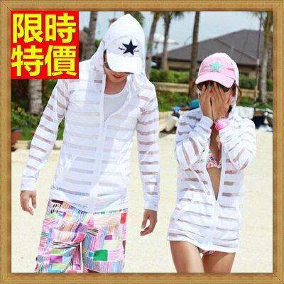 防曬外套 抗UV夾克-時尚透視條紋超薄男女外套(單件)3款67v39【獨家進口】【米蘭精品】