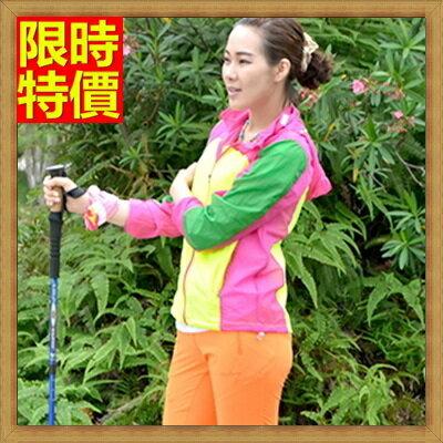 防曬外套抗UV夾克-時尚拼色超薄透氣女外套(單件)4色67v48【獨家進口】【米蘭精品】