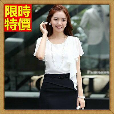 雪紡衫 短袖襯衫~OL純色飄逸荷葉邊氣質女雪紡襯衫67w11~ ~~米蘭 ~