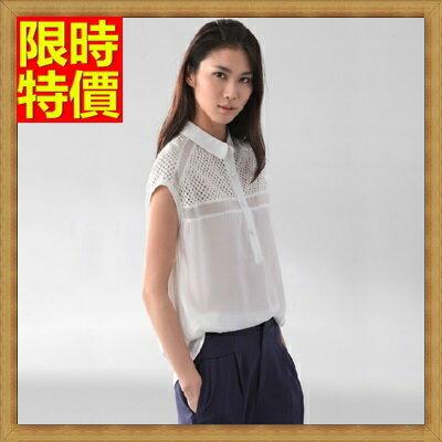 ☆雪紡衫短袖襯衫-OL性感鏤空知性流行女雪紡襯衫2色67w44【獨家進口】【米蘭精品】