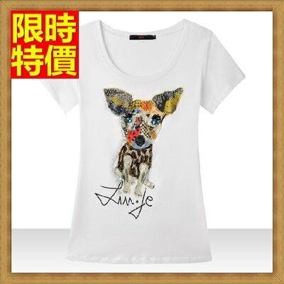 短袖T恤 水鑽小狗~ 釘珠 純棉女上衣5色67z45~ ~~米蘭 ~