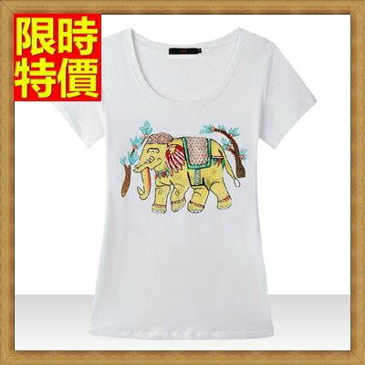 短袖T恤鑲鑽大象 ~異國風 休閒純棉女上衣5色67z48~ ~~米蘭 ~