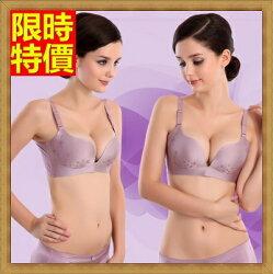 ★內衣無痕胸罩bra-輕盈舒適透氣調整型內衣(單件上衣)4色68c6【日本進口】【米蘭精品】