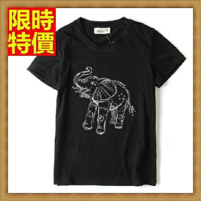 短袖T恤 純棉上衣-刺繡大象圖案百搭女裝68d8【韓國進口】【米蘭精品】