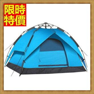 帳篷 登山露營用品快速帳篷 -戶外3-4人自動速開帳篷 4色68u13【獨家進口】【米蘭精品】
