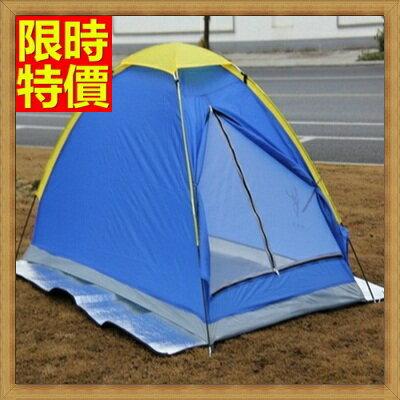 帳篷  登山露營用品快速帳篷  -戶外1-2人便攜超輕自動速開帳篷  2色68u47【獨家進口】【米蘭精品】