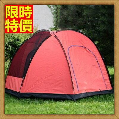 帳篷  登山露營用品快速帳篷  -戶外5-8人八角超大空間帳篷  2色68u48【獨家進口】【米蘭精品】