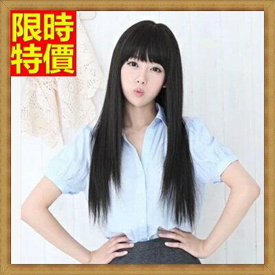 女假髮 整頂長假髮~氣質長直髮齊劉海清新迷人女美髮用品3色68x15~ ~~米蘭 ~
