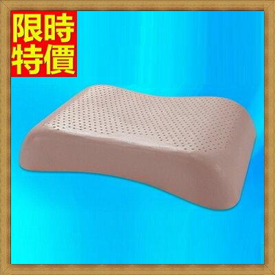 ☆乳膠枕寢具-負離子護頸椎健康防菌天然乳膠枕頭68y20【獨家進口】【米蘭精品】