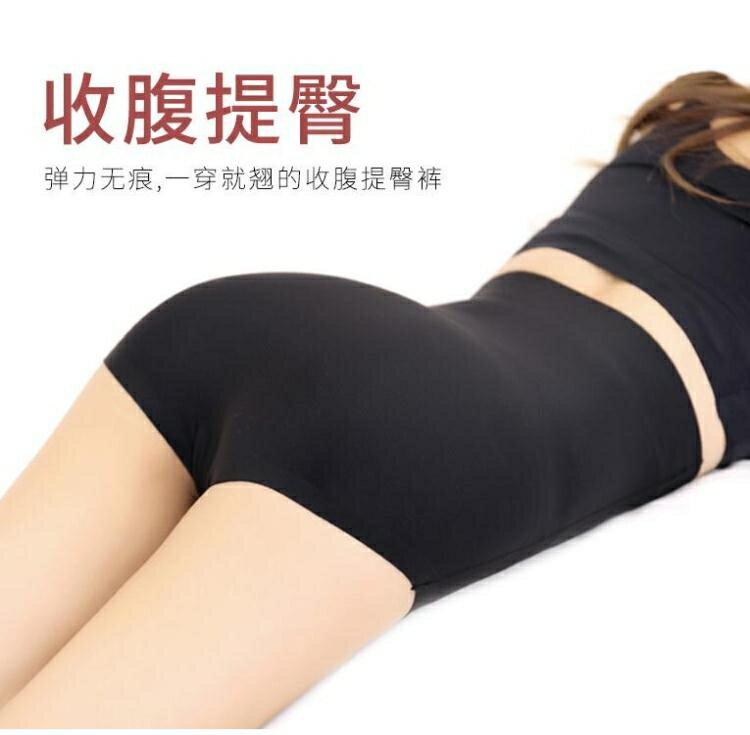 提臀褲 加厚性感提臀假屁股墊無痕女夏塑身隱形翹臀美臀蜜桃豐臀內褲神器 AT