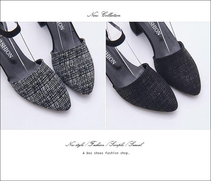 格子舖*【KDW9003】MIT台灣製 韓版流行皮革材質 釦環穿拖 5CM中粗跟瑪莉珍鞋 尖頭包鞋 2色 2