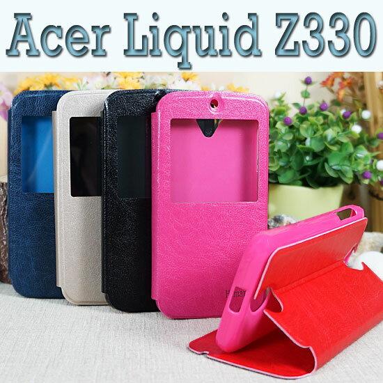 【冰河時代】Acer Liquid Z330 視窗側掀皮套/側翻保護套/側開皮套/軟殼/支架斜立展示/手拿包