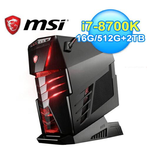 【MSI微星】AegisTi38RG-047TW神盾宙斯電競桌機【三井3C】