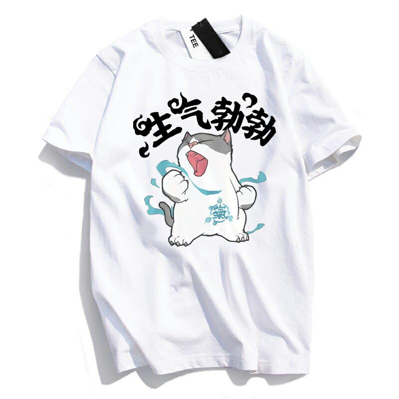 KUSO 搞笑 情侶裝 純棉短T MIT台灣製【Y0886-1】萌寵-生氣勃勃貓 動物萌寵 快速出貨 1