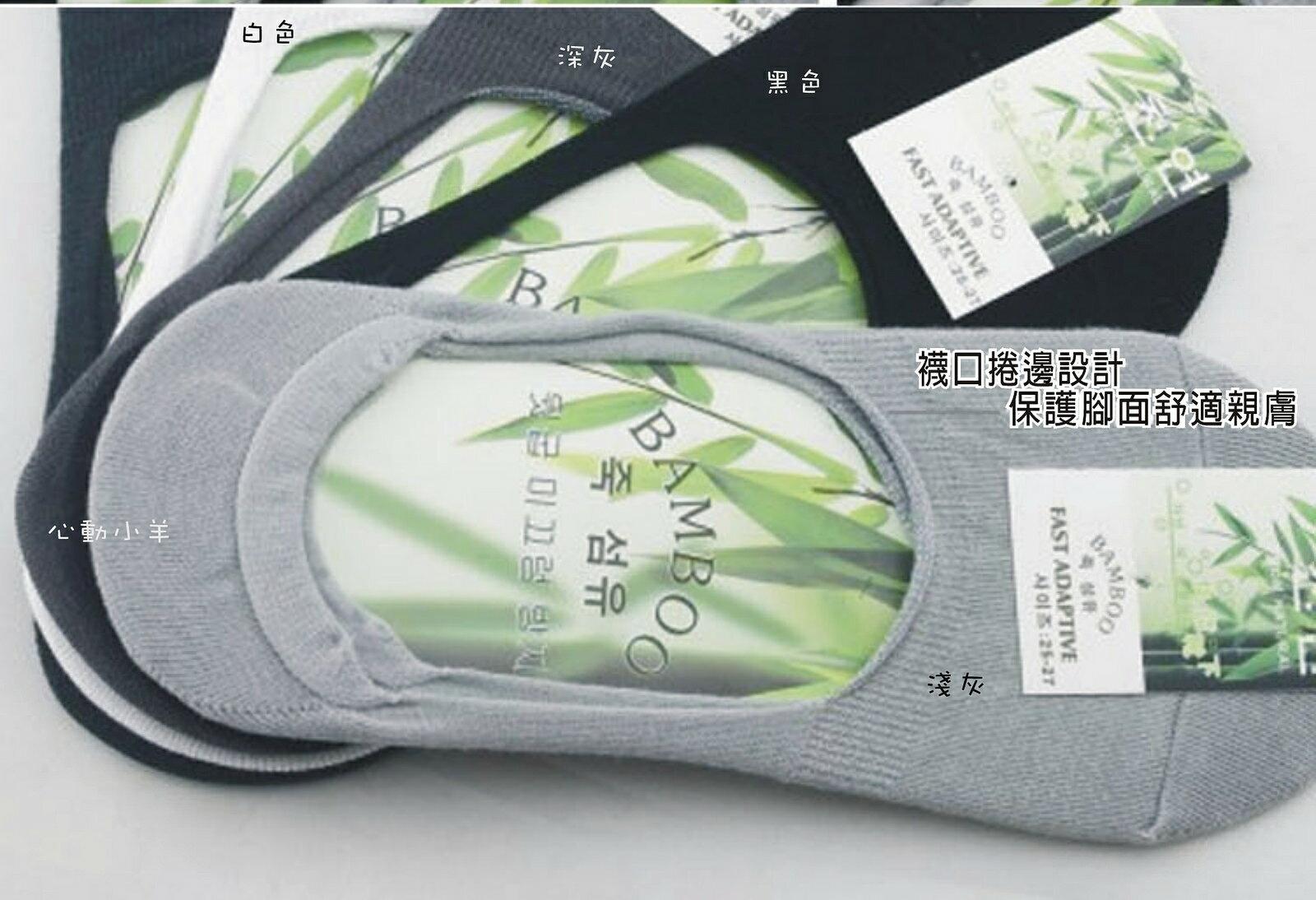 心動小羊^^豆豆鞋竹纖維男襪、隱形襪淺口襪、船襪、運動襪