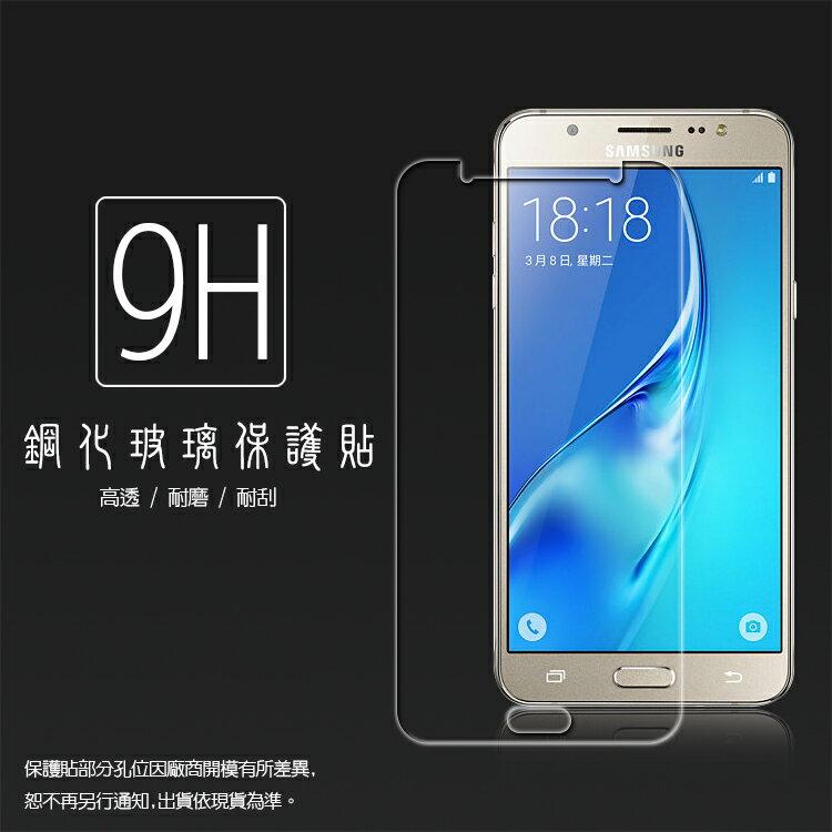 超高規格強化技術 Samsung Galaxy J5  2016  SM~J510 鋼化玻