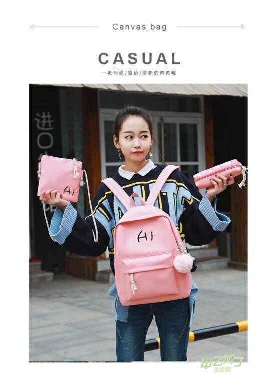 後背包 後背包新品書包女正韓原宿校園學生古著感少女書包 【快速出貨】