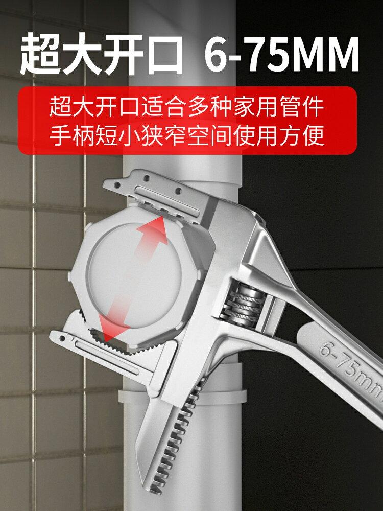 扳手 衛浴扳手工具活口短柄大開口多功能活動萬能萬用板手板子搬手水暖 OB9282