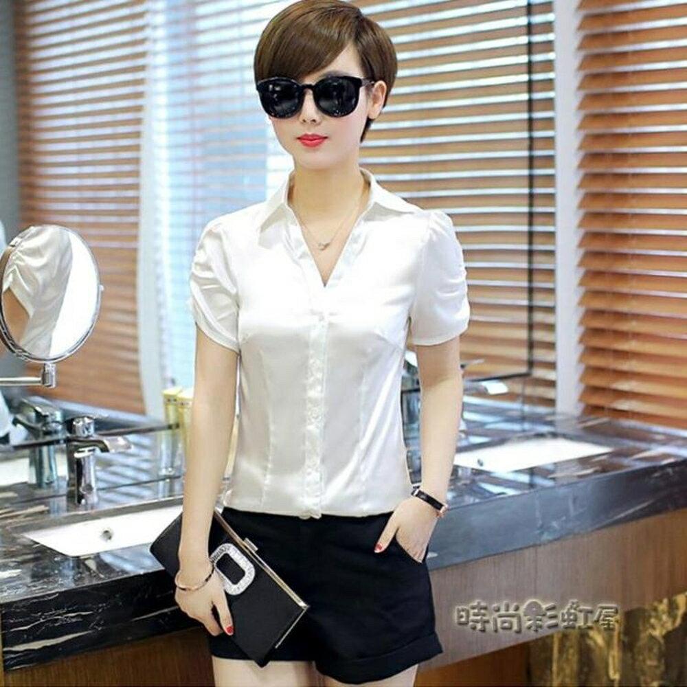 夏裝新款真絲襯衫女V領短袖韓版修身職業百搭上衣白色簡約雪紡衫「時尚彩虹屋」