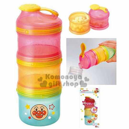 〔小禮堂嬰幼館〕麵包超人 三層奶粉盒《粉黃綠.透明.大臉》外出好方便