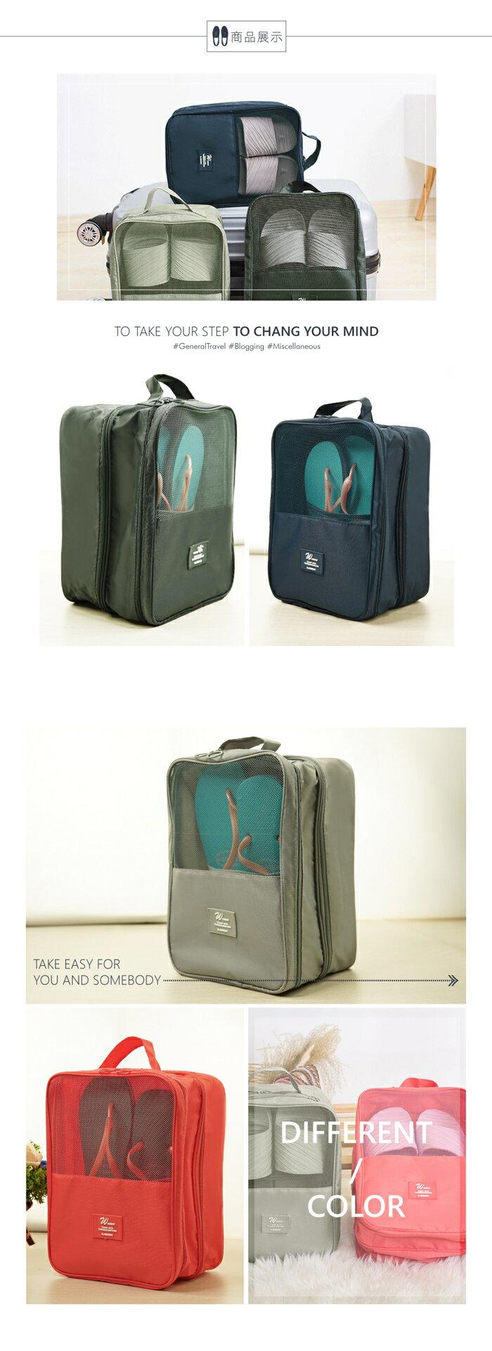 JIDA 簡約乾濕兩用雙層手提鞋袋-顏色隨機出貨(31X23X19cm) [大買家] 2