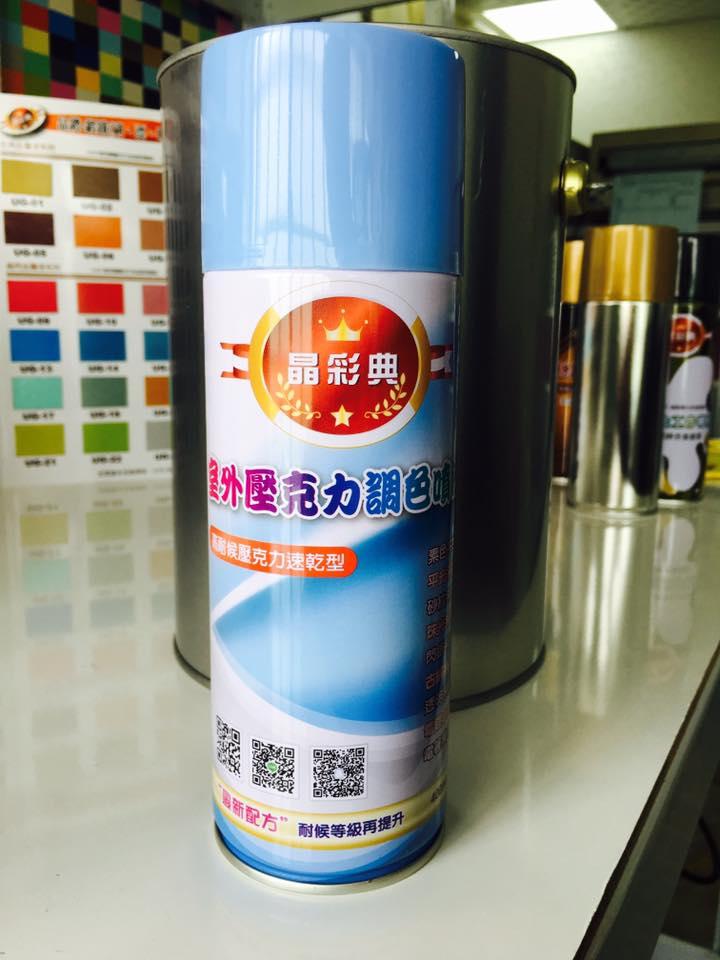 KE025 鋁門窗專用噴漆 室外壓克力噴漆 調色噴漆 調色漆 鋁門 鋁窗 晶彩典 專用漆 眾多色系