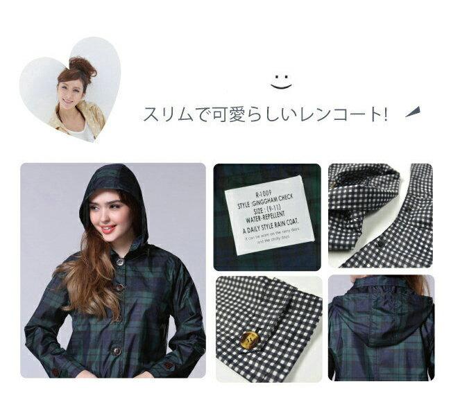 雨衣 格紋鈕釦防水雨衣 / 風衣外套【EL1009】 BOBI  04 / 07 4