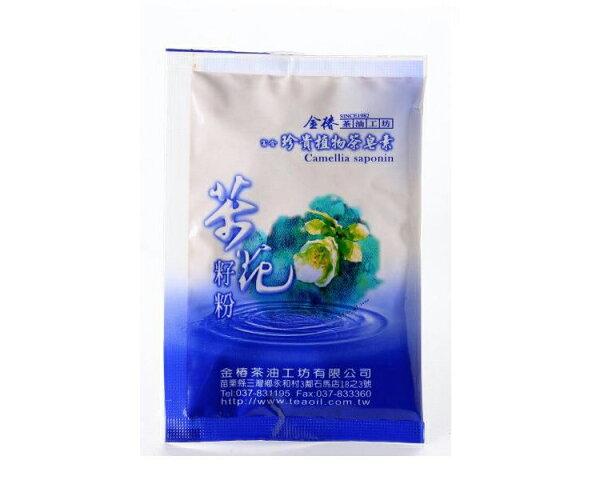 金椿茶花籽粉1000g包*5包入天然洗碗精