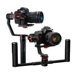Feiyu飛宇 a2000單眼相機三軸穩定器(不含相機)-單手持/雙手持套裝【迪特軍】