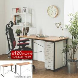 桌子 北歐 書桌 工業風 工作桌 完美主義