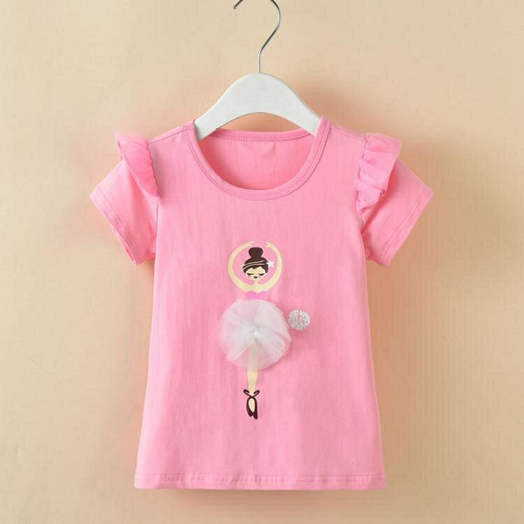 童裝女童短袖T體恤兒童2019新品秋冬韓版中大童飛袖上衣夏裝