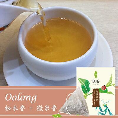 【賦茶100%台灣茶】自然農法系列 - 焙香烏龍 - 好茶天然隨享包 (4g±0.3g/包)