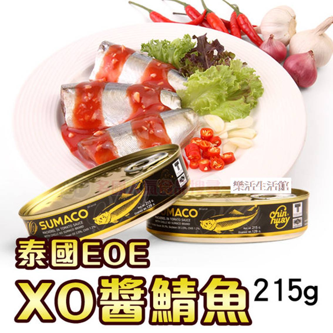 泰國 EOE XO醬鯖魚215g 罐頭   【樂活生活館】