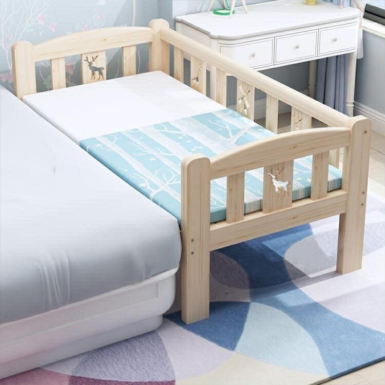 實木兒童床 男孩單人床女孩公主床邊床加寬小床帶兒童拼接大床【快速出貨】  七色堇 元旦 交換禮物