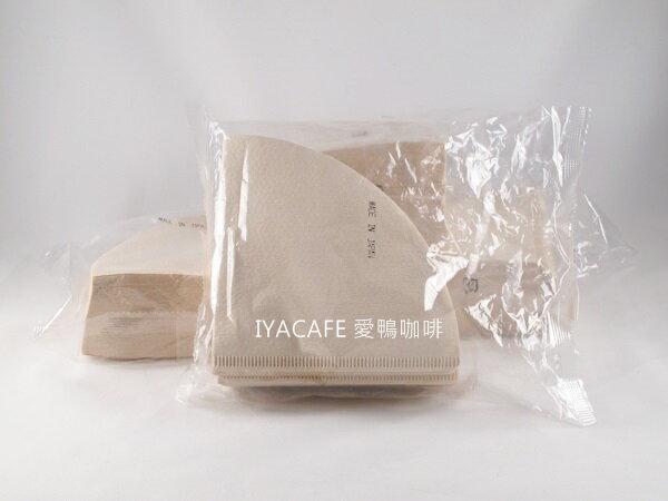 《愛鴨咖啡》Hario同款 V60 無漂白 咖啡 濾紙 1-4杯用 100枚/包 日本原裝