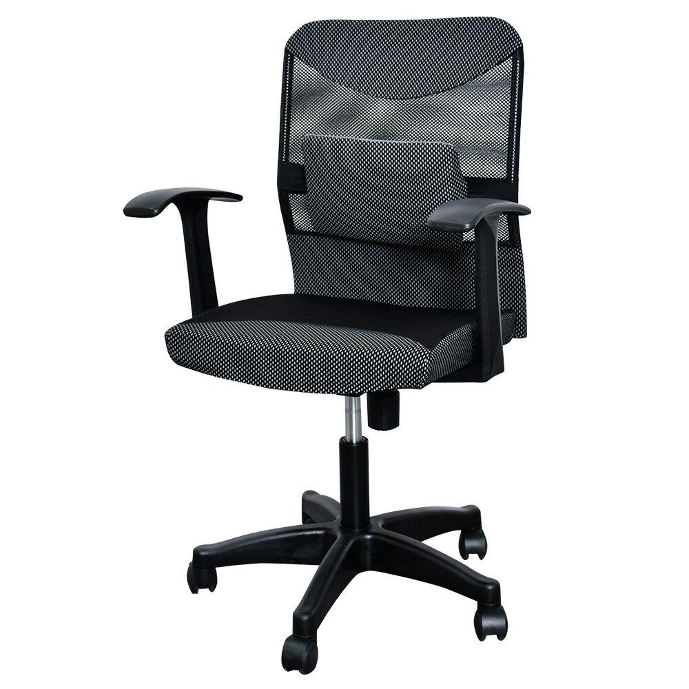 電腦椅 / 椅子 / 辦公椅  透氣高靠背厚腰墊電腦椅 凱堡家居【A10124】 1
