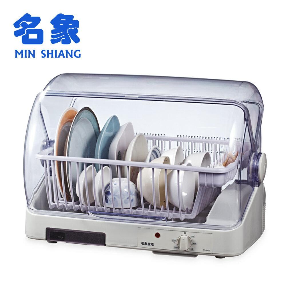 【名象】桌上型溫風乾燥烘碗機(塑膠籃) TT-865