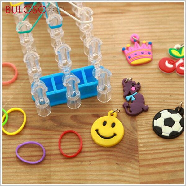 《不囉唆》【A286572】(不挑款) 多款 彩虹橡皮筋編織配件DIY卡通吊飾 彩虹編織器掛飾 吊墜