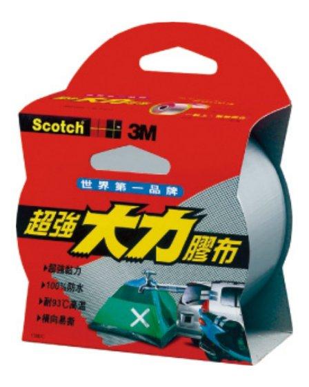 3M超強大力膠布/130DC/灰色/48mm×9.14M