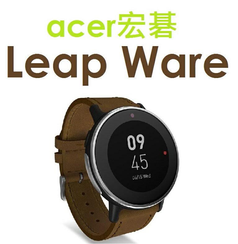 【預購】acer 宏碁 LEAP WARE智慧型手錶●IPX7防水●Android 或 iOS●世大運聯名款●穿戴裝置