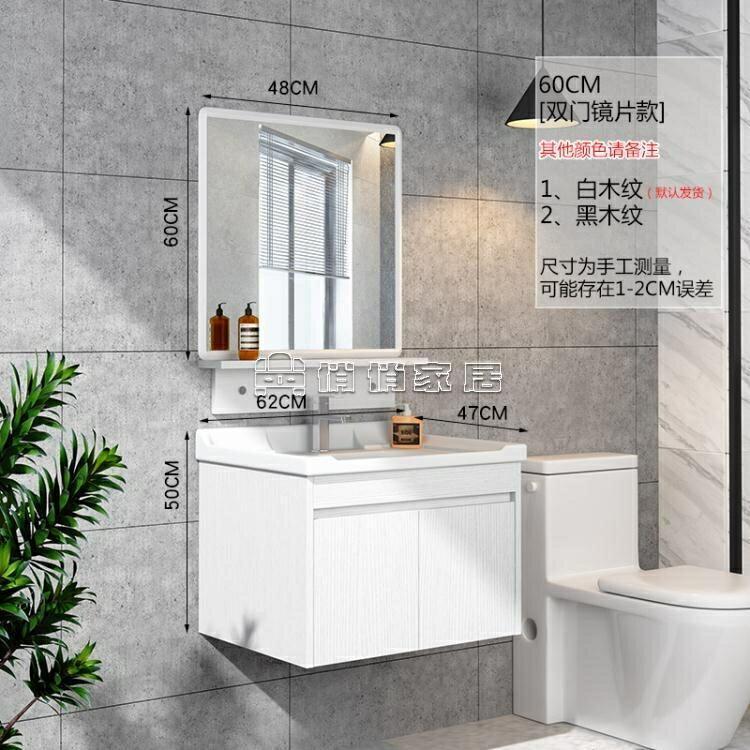 浴櫃 北歐浴室櫃組合衛生間洗漱臺智慧鏡現代簡約洗臉面池衛浴洗手盆櫃YYJ 交換禮物