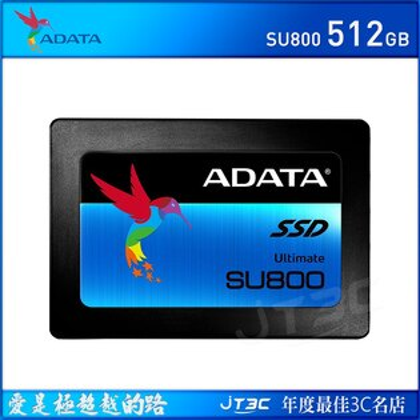 【滿3千15%回饋】ADATA威剛SU800512GB512GSSD2.5吋固態硬碟《免運‧可超商取貨》※回饋最高2000點
