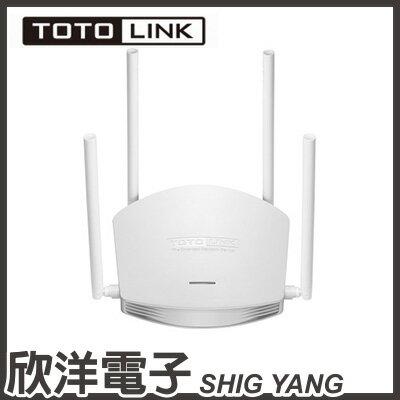 ※欣洋電子※TOTOLINK雙倍飆速無線分享器(N600R)