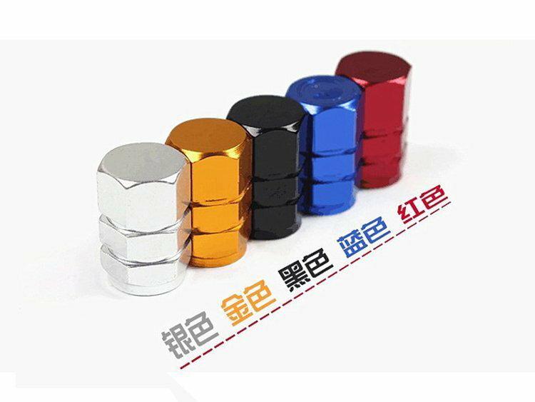 彩色超堅硬金屬汽門嘴保護蓋 汽車輪胎氣門裝飾嘴塞 汽門芯帽 汽門嘴帽 一組4個 5色可選【CQ0610】普特車旅精品
