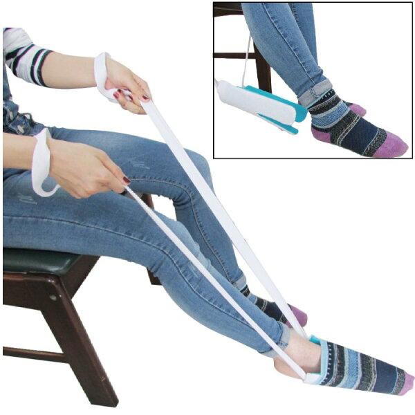 感恩使者:輔助穿襪器-腰部、腿腳不便彎曲者或銀髮族適用自己穿襪省力又輕鬆*可超取*[ZHCN1790]