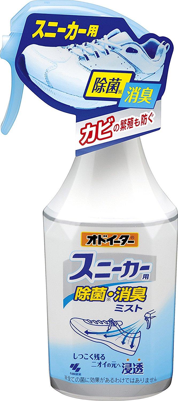日本製 小林製藥 鞋用除菌消臭噴霧250ml 防霉噴霧 除臭噴霧 芳香噴霧 球鞋專用