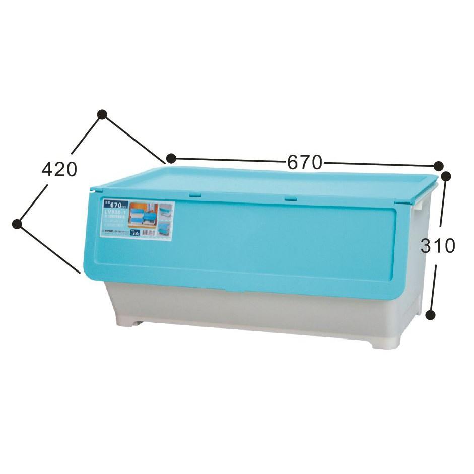 139 ~ LV9001 (特大) 前開式收納箱 58L附輪 可堆疊 *1入組