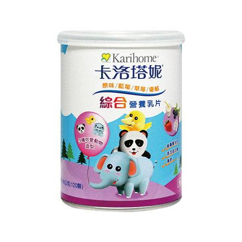 美馨兒:*美馨兒*洛塔妮綜合營養乳片120顆(96g)x6罐990元