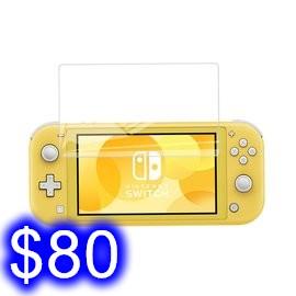 任天堂 Switch lite 鋼化玻璃膜 Nintendo 遊戲機鋼化膜螢幕貼膜 螢幕保護貼防刮防爆