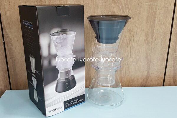 《愛鴨咖啡》DRIVER DR-TDC60 冰滴咖啡壺 600ml